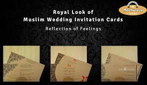 Muslim Wedding Invitation Cards My Invitation Cards