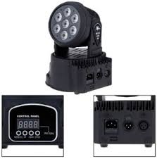 moving head light price india vrct moving head dj light wired dj controller best price in india