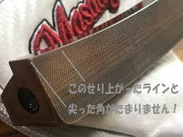 masda パターのリシャフト マスダ masda studio 1 にフジクラ mcパター