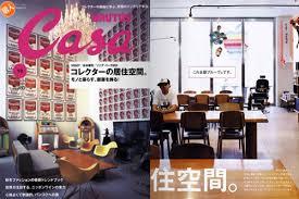 japanese home design magazine home design