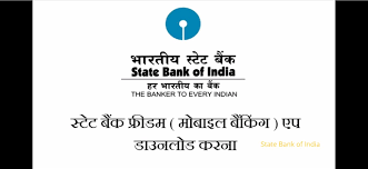 sbi has been ranked no 1 bank by the financial brand in their list