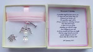 Personalised Keepsake Box 1st Birthday Gift Guardian Angel Personalised Keepsake Present