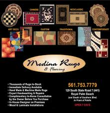 Oriental Rugs Com Medina Oriental Rugs Rug Stores In South Florida Rug Stores