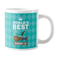 world best dad mug giftsmate