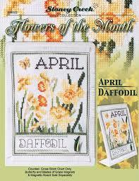 flowers of the month flowers of the month april daffodil stoney creek online store