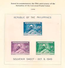 Philippine Republic Sts 1949 Universal Postal Union 75th Printable Stamp Album Pages Dvds 39 000 Color
