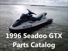 jet ski 1996 seadoo gtx operators guide parts u0026 specifications