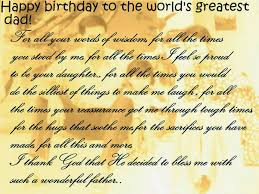 quotes elegance beauty wonderful happy birthday dad quotes from daughter concept best