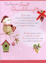 great granddaughter christmas greeting card traditional cards