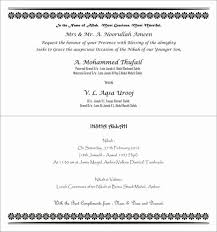 muslim wedding invitation wording muslim wedding card matter in for wedding
