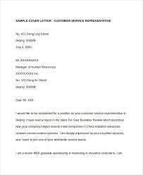 sample customer service cover letter example good cover letter