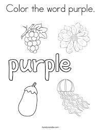 coloring pages purple coloring pages color word png