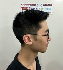 40 brand new asian men hairstyles asian men asian men hairstyles