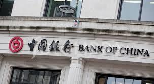 banche cinesi obbligazioni bank of china rendono il 5 investireoggi it