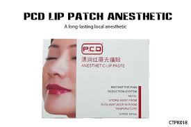 cosmetic tattoo numbing cream pcd security tattoo numb cream patch numbing skin cream fc certificate