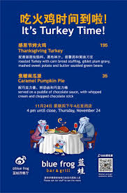 what day is thanksgiving usually on where to get stuffed on turkey beijing 2016 thanksgiving events
