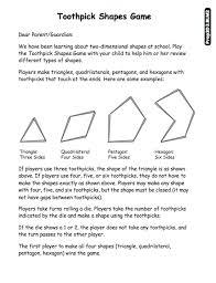 d shapes homework help