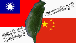 Taiwan Country Flag Is Taiwan A Country Or Part Of China Youtube