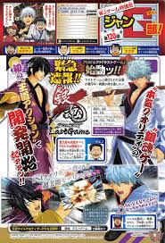 gintama gintama action game announced for ps4 ps vita gematsu