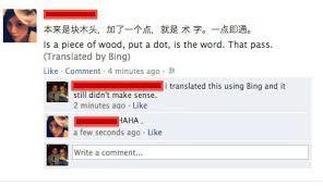 Translate Meme - bing translate sucks at translating weknowmemes