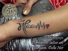 maa paa new design tattoo designed and tattoo by mokshat u0027s