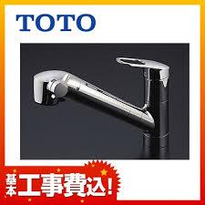Toto Kitchen Faucet by Justre Rakuten Global Market Tkgg38e1 Toto Kitchen Taps Gg