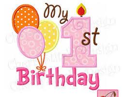 1st birthday girl 1st birthday candle etsy