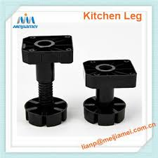 plastic adjusatlble leg kitchen leg furniture fittings