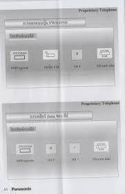 panasonic kx t7735 manual 100 panasonic tes824 programming manual panasonic kx t7665