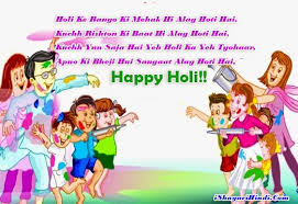 happy holi greeting cards in