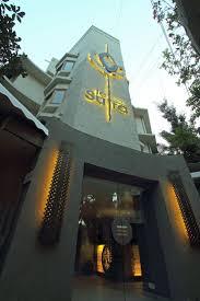 11 best tamas art floor luxury boutique hotels in mumbai india