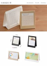 2016 desk calendar desk calendars desks and calendar design