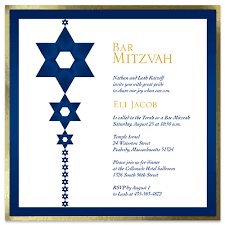 traditional bar mitzvah invitations