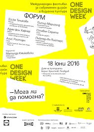home u2013 one design week