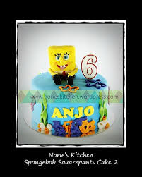spongebob norie u0027s kitchen custom cakes