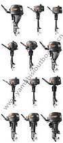 2 stroke 3 5hp 4hp 5hp 6hp 8hp yamabisi outboard motor engine