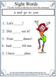 sight words for kindergarten worksheets u0026 activities