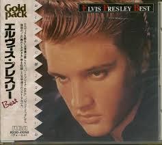 elvis cd best japan cd family records