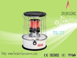 ts 77 wholesale high quality low consume japanese kerosene heater