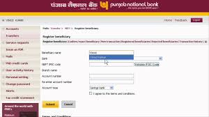 how to transfer money from one bank account to another online