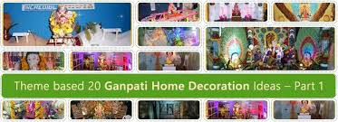 Home Decoration Pictures Gallery Ganpati Pictures U0026 Ganpati Decoration Ideas 2017 Gallery