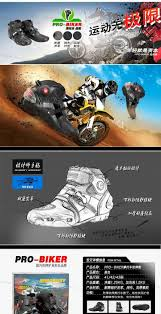 motor racing footwear motorcycle boots pro biker speed bikers moto racing boots