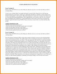 college personal essay samples order custom essay online writing essays for scholarships samples winning scholarship essay examples nurse homed personal essay examples for scholarships