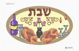 shabbat challah cover needlepoint canvas oval challah cover