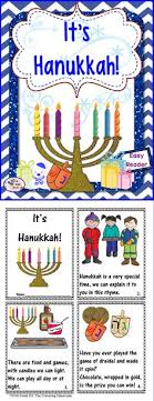 hanukkah clearance 3d happy chanukah decoration with glitter accents save 3