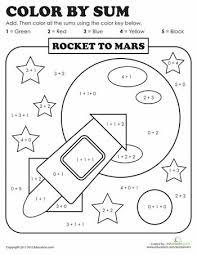 solar system math worksheets austsecure com