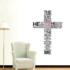 wall ideas bible verse wall decor the lord is my shepherd cross bible verse wall decor the lord is my shepherd cross bible verse wall sticker vinyl wall decal home decor inspirational bible verses wall decor bible verse