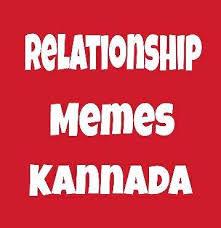 Relationship Memes Facebook - relationship memes kannada home facebook