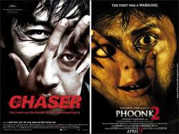 phoonk 2 copied the chaser poster f i g h t c l u b