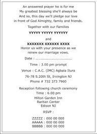 wedding card invitation messages christian wedding invitation wording amulette jewelry